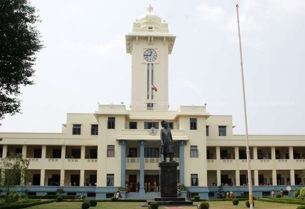 test Twitter Media - Kerala University UG Admissions 2018 https://t.co/Hmn8DUQ8nc #UGAdmissions2018 #KeralaUniversityUGAdmissions #KeralaUniversity https://t.co/TXpRrSXdtB