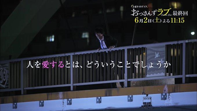 goukaku_saseteさんのツイート画像