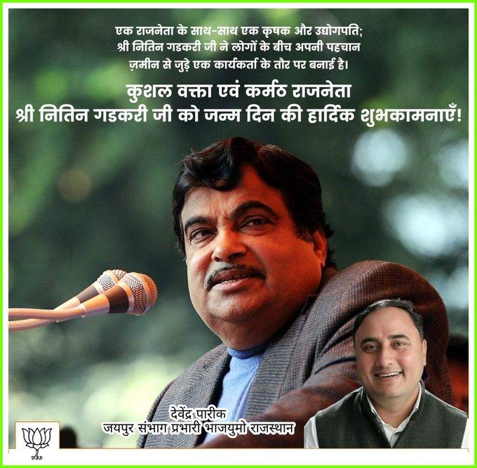 Happy Birthday Bhaisab