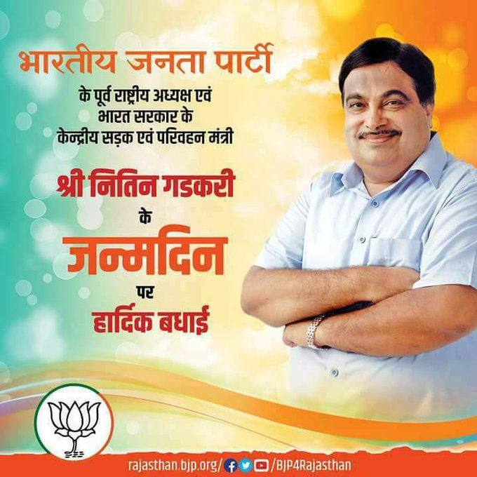 ""\""""Happy Birthday To You.....Sir""""""680|680|?|en|2|e530d3aa2f780ec2179f4c406fa3ee9c|False|UNLIKELY|0.30107009410858154