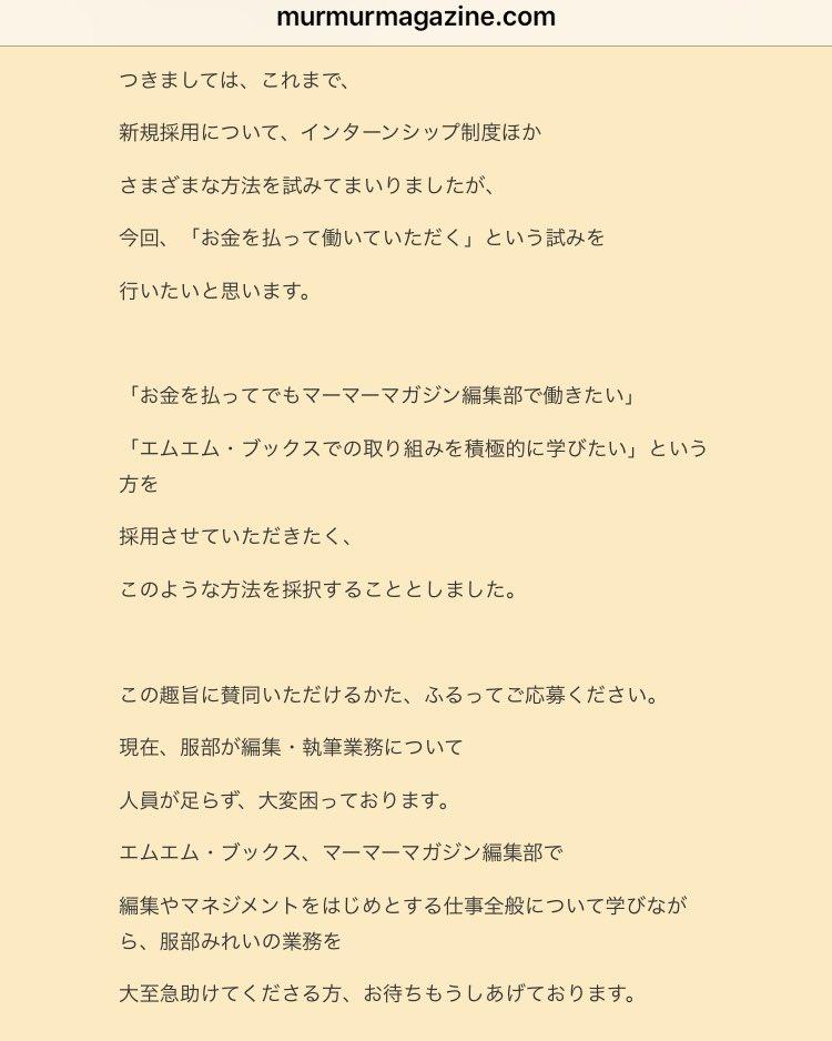 ONISHI MAOさんの投稿画像