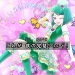 180603テレビ東京アニメ特撮の朝