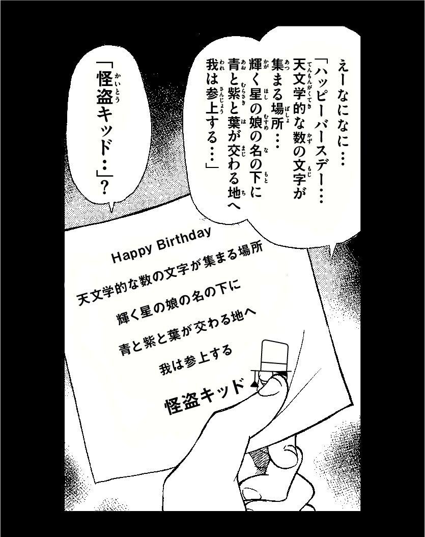 https//twitter.com/honten_sanseido/status/1008666367325638657