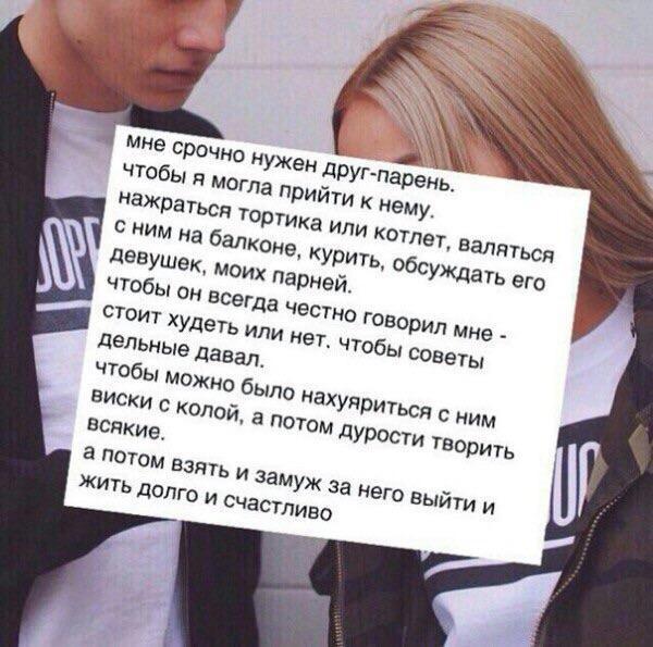 СТИХНЕМ РОЖДЕНИЯ СЕСТРЕ Лучшие стихотворения 44