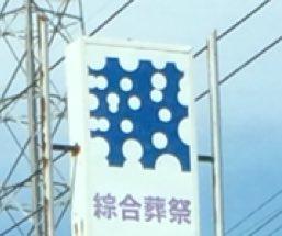 桜島ニニコさんの投稿画像