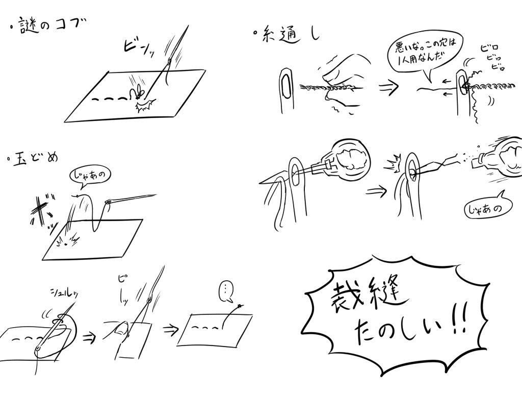 ヤマタカエ@蛍光祭売り子、C94金東ト-20aさんの投稿画像