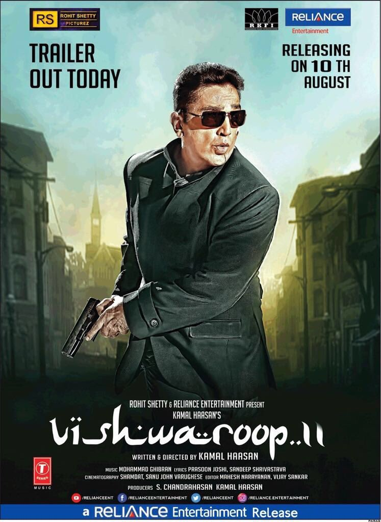 #Vishwaroopam2 Release on 10th August!. Reliance Release Outside South in India. https://t.co/TXxGqVboKu