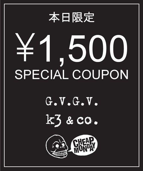 RT @k3_official_: 【本日 6/11限定¥1.500クーポン配布!】すべての商品にお使いいただけます。 この機会をお見逃しなく!https://t.co/4LSvJx7P8W https://t.co/cnhOQO1tk1