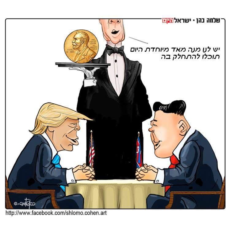 #TrumpKim