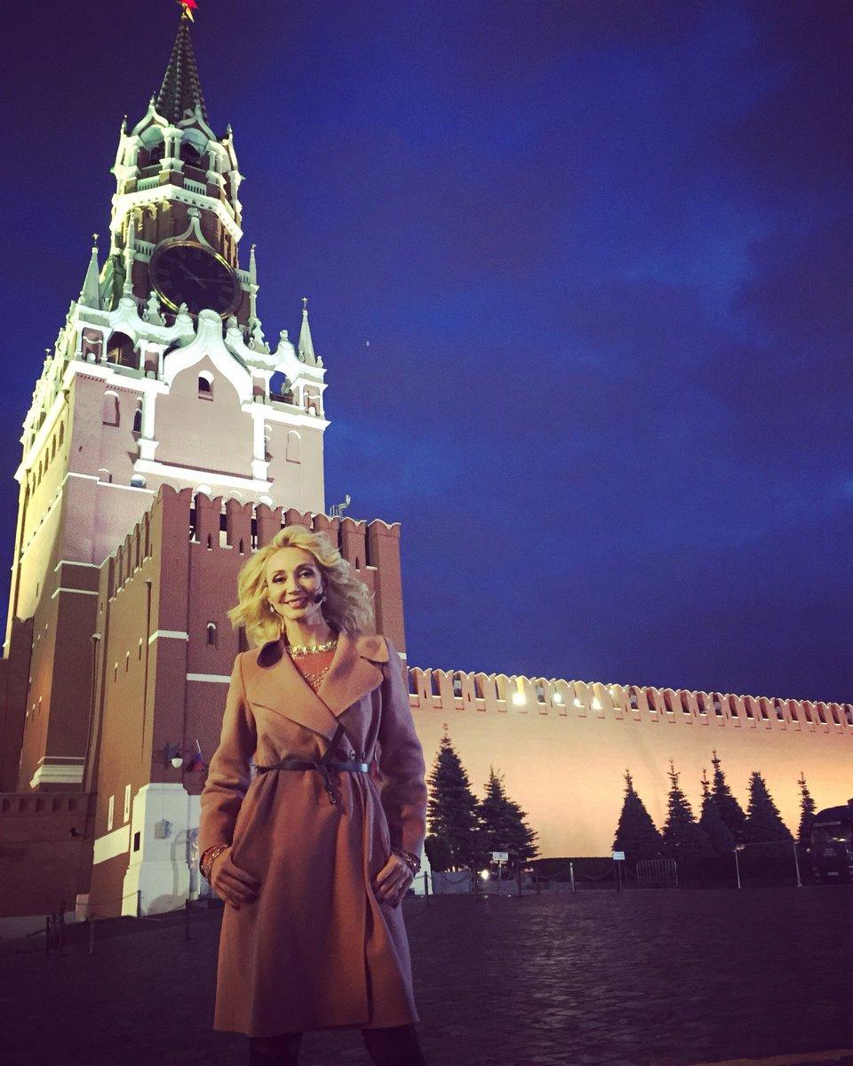 С Днём России!!???????? #кристинаорбакайте #kristinaorbakaite #москваялюблютебя https://t.co/EW92DFtQPz