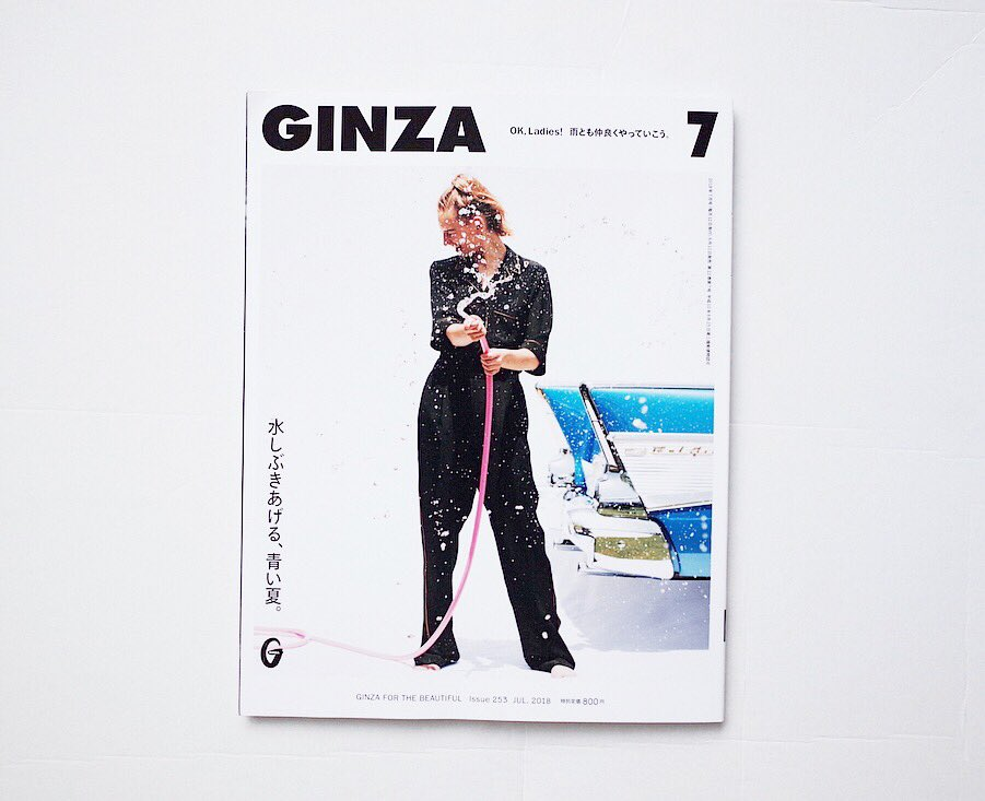 「GINZA 7月号」平松洋子さんの連載「小さな料理 大きな味」にて挿絵を担当させて頂きました。今回