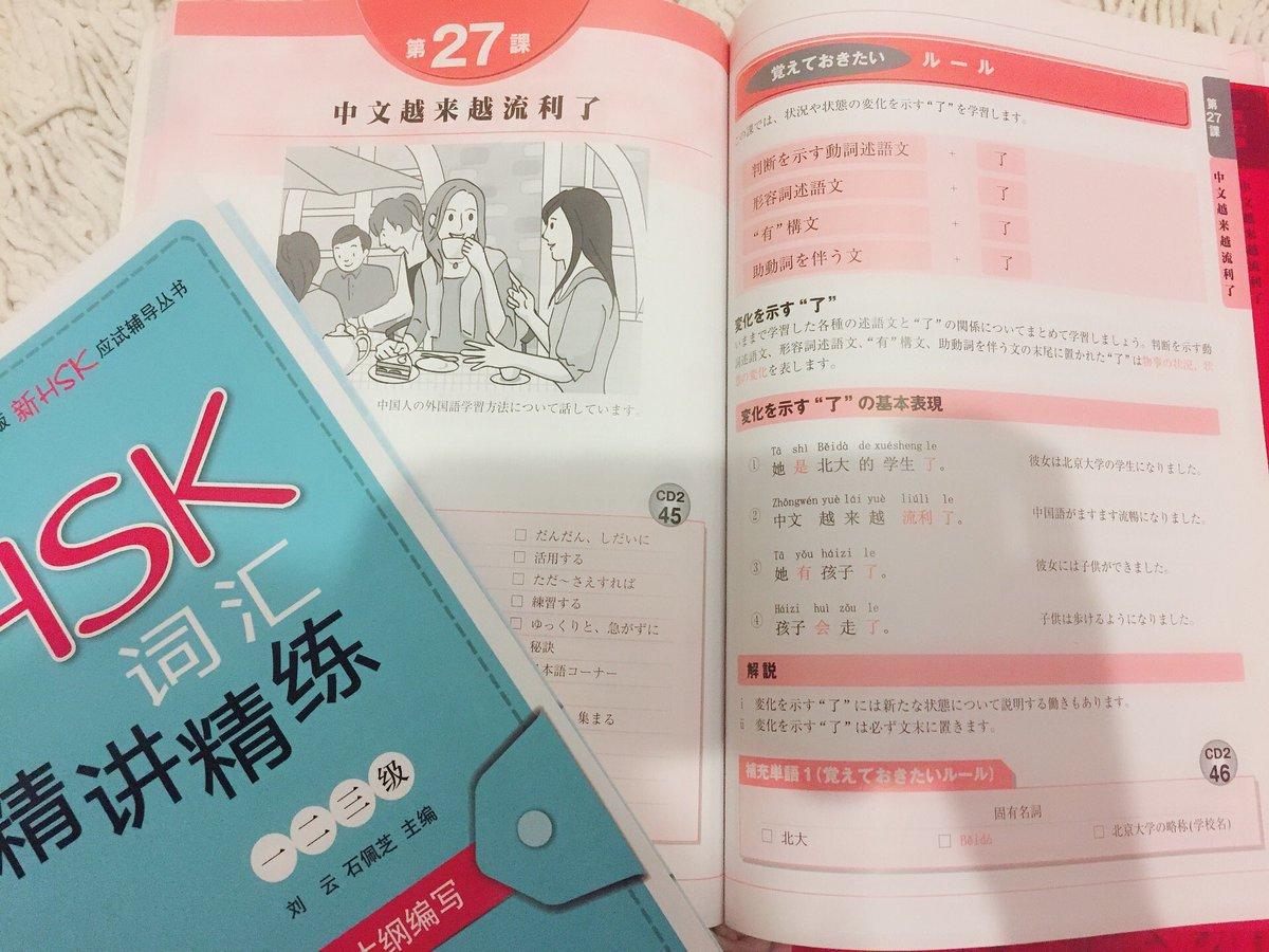元AV女優・ほしのあすかさん(31)「今日中国語の先生にさくらちゃんに似てるって言われてテンションが上がりました」  [719338346]->画像>20枚