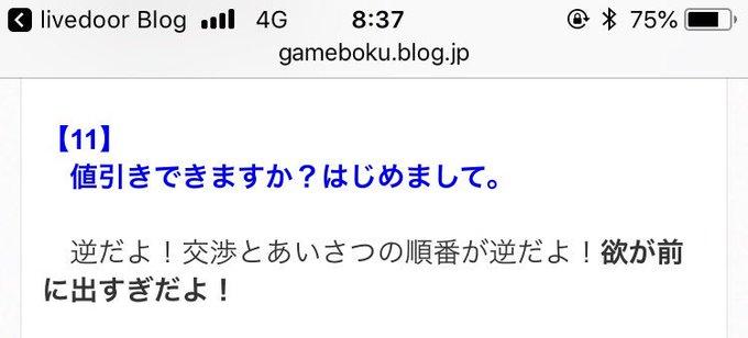 ayato_writerさんのツイート画像