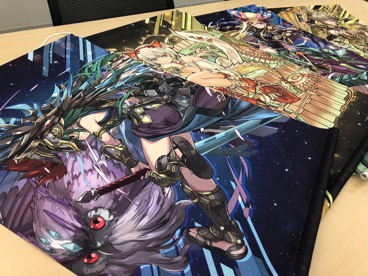パズドラ公式【アニメ・マンガ・グッズ関連】さんの投稿画像