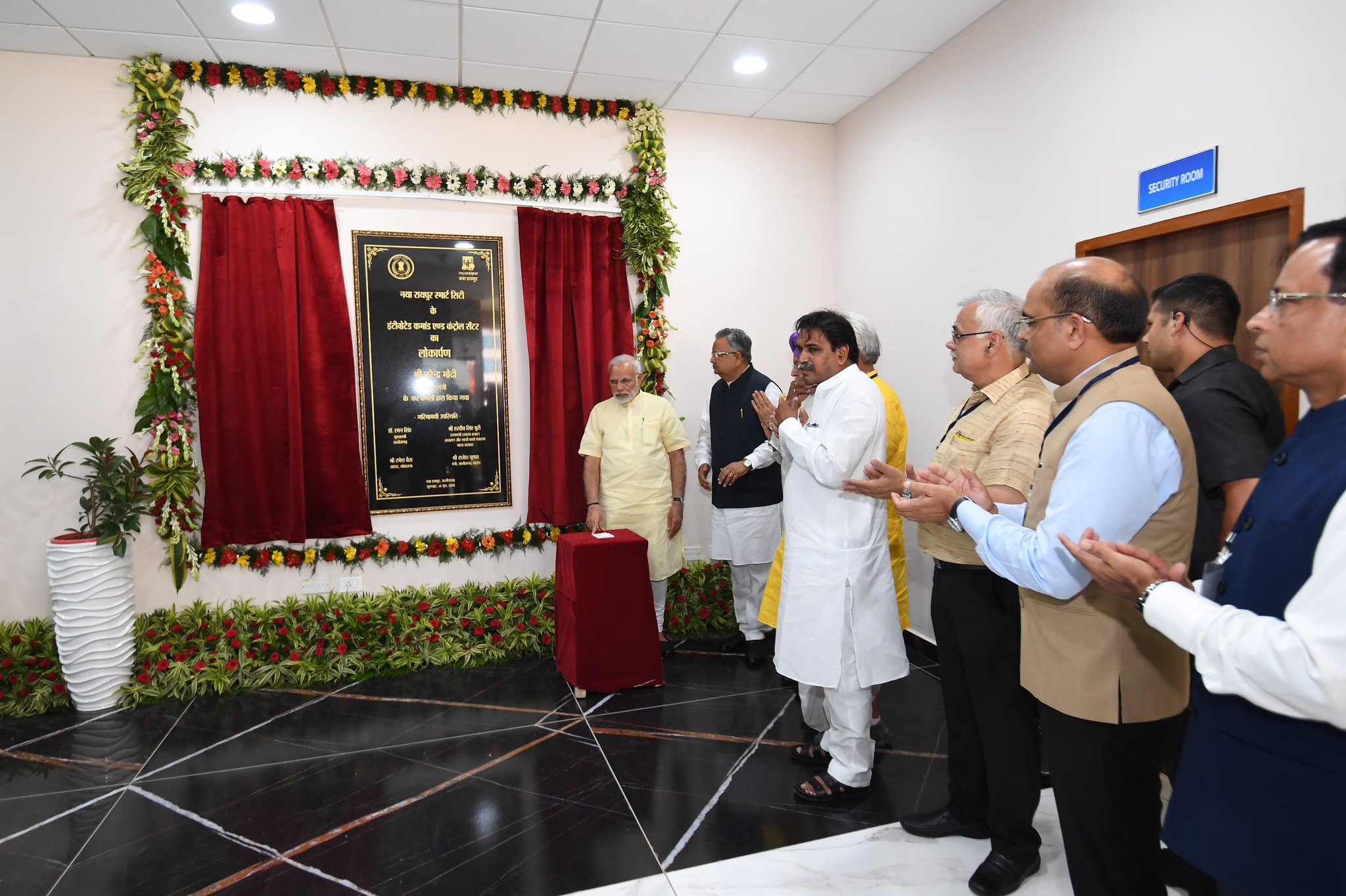 Glad to inaugurate the Integrated Command and Control Centre at Naya Raipur. @RaipurDist https://t.co/E7i4tFvbFX