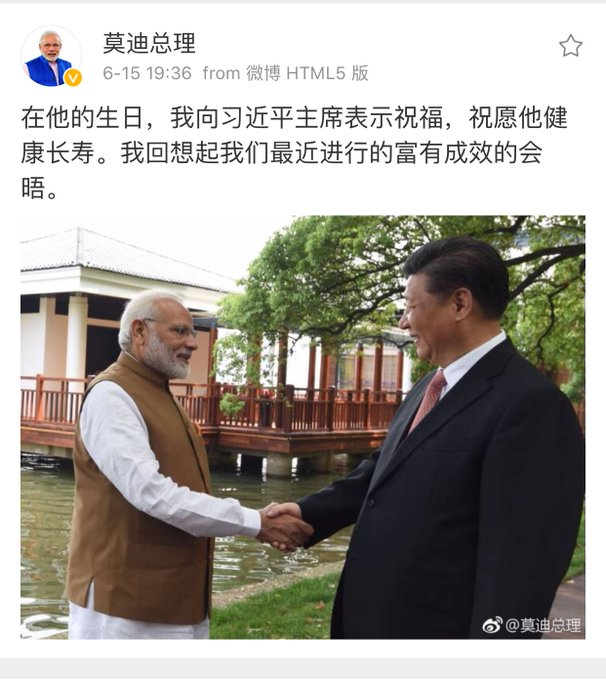 Modi wishes Xi Jinping a happy birthday and a long & healthy life in a Weibo message today