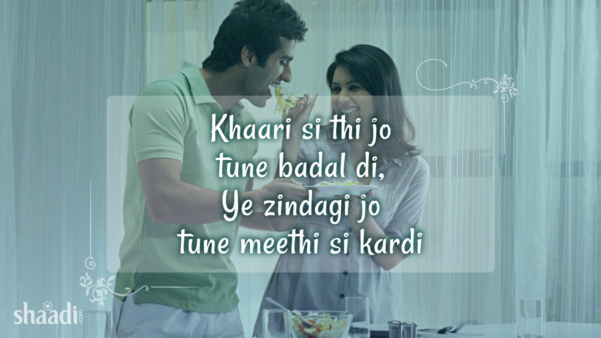 test Twitter Media - Time spent with you is directly proportional to my happiness! 😌  #Shayari #sundayvibes https://t.co/XIw7oPRcF0