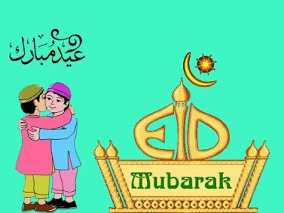 #EidMubarak to all our friends and families celebrating. https://t.co/p3TJTBOlvz