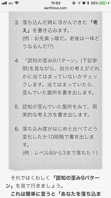 kumachan103さんのツイート画像