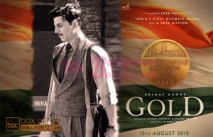 test Twitter Media - Ever wondered Akshay Kumar as the first '#Gold' medalist of India! Today will take you on the tour of... #AkshayKumar #Featured #BollywoodBolega https://t.co/EsDrH0UWez https://t.co/D9n1lG3Etk