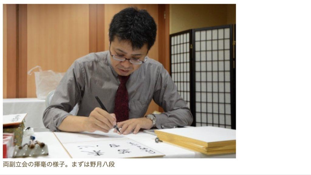野月 浩貴さんの投稿画像