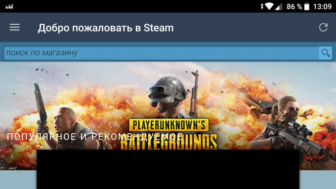 Are @PLAYERUNKNOWN endorsed this sale? Will @steam_games get in trouble for this? Find out in Korean court room. https://t.co/NBVgqDAPgM