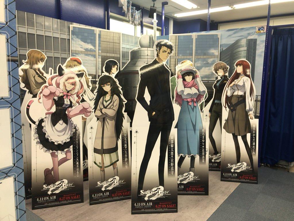 RT @rin_chokko: 秋葉原アニメイトさん4階で開催中の『シュタインズ・ゲート...