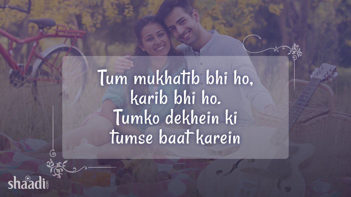 test Twitter Media - You got me all mesmerized! 😍  #Shayari #feels https://t.co/fgYSyyavxo