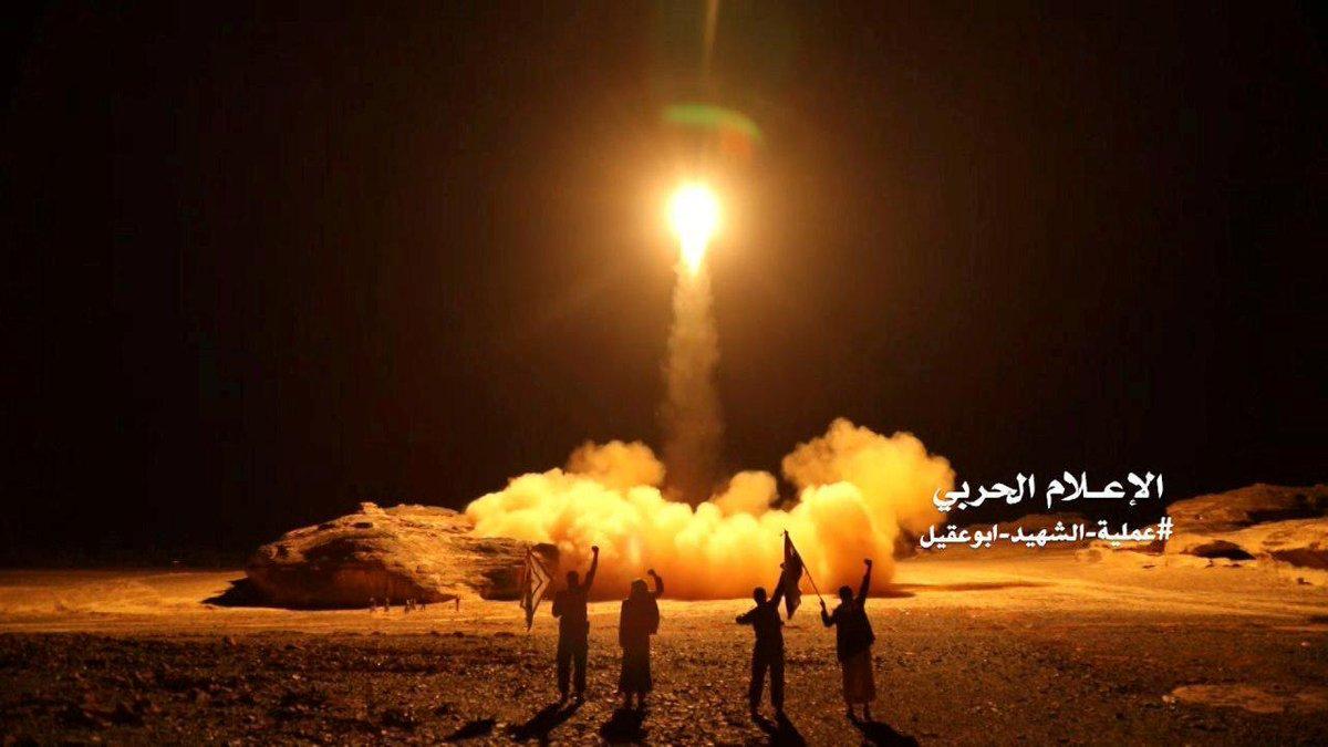 """Iran says Saudi Arabia will """"suffer more"""" over Yemen as Kushner visits the kingdom"""