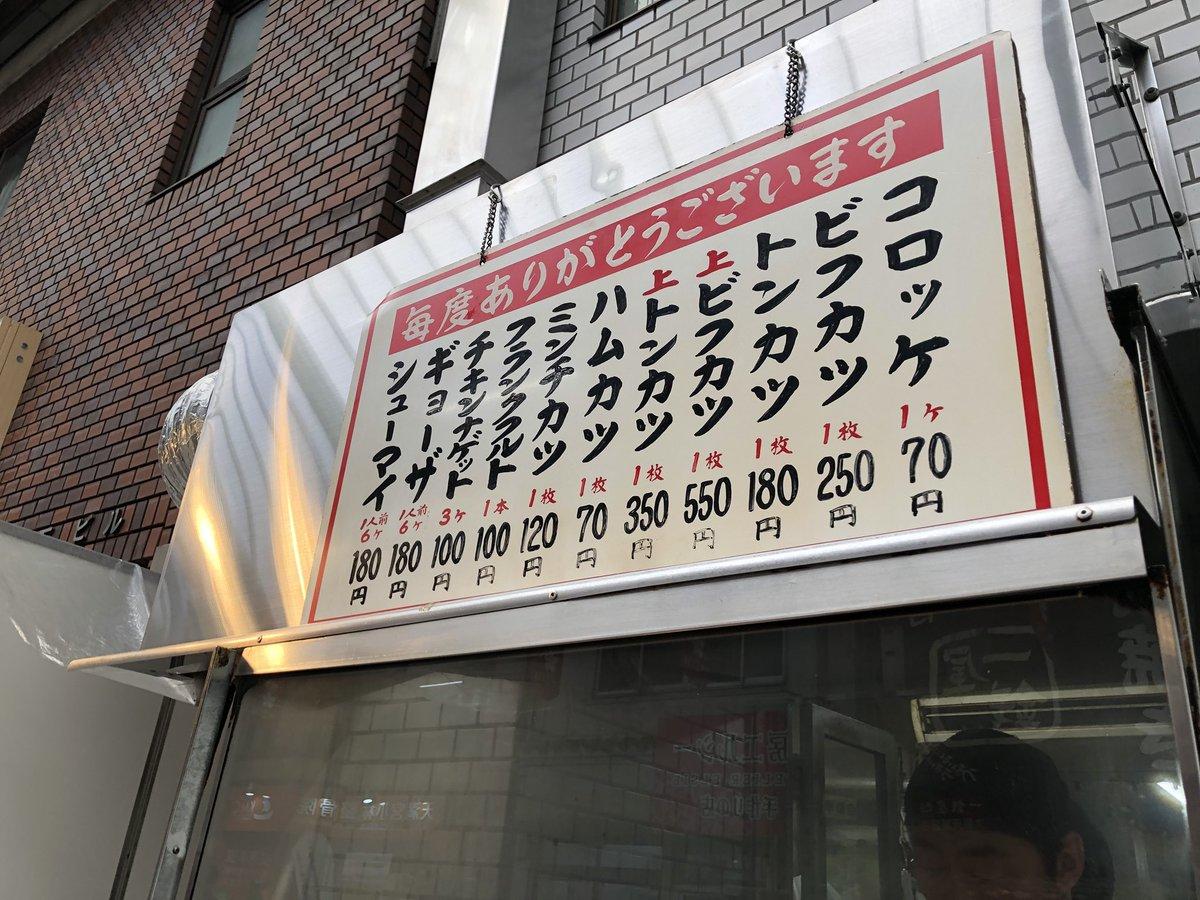 (株)天神橋中村屋>