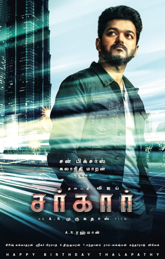 Here is the Third Look of #SARKAR in case you missed it.