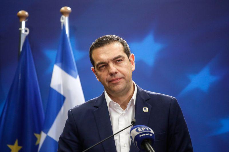 #Grecia