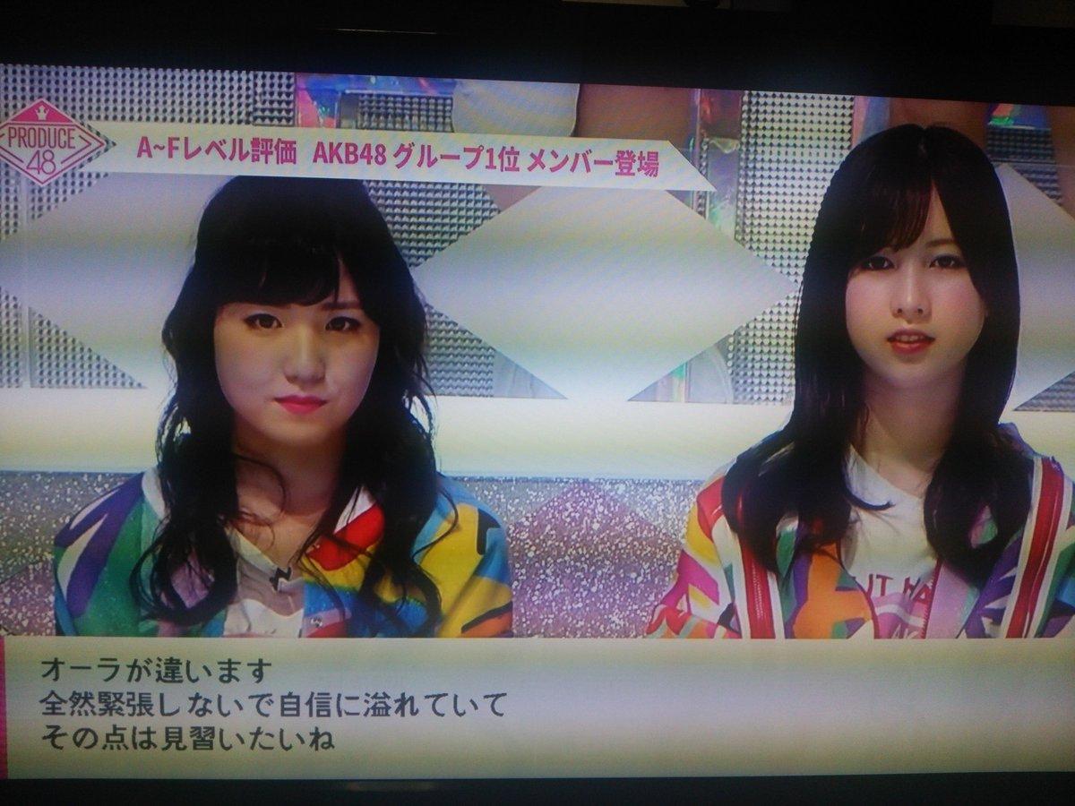 チーム8本田「バスで『AKBでチーム8っていうのがあるんだけど、かわいい子多いんだよ〜』って言う声が遠くから聞こえてきて」← YouTube動画>14本 ->画像>25枚