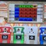 2018-6-24アタック25放送終了直後 保育士大会