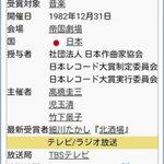2018-7-1アタック25実況イメージ2
