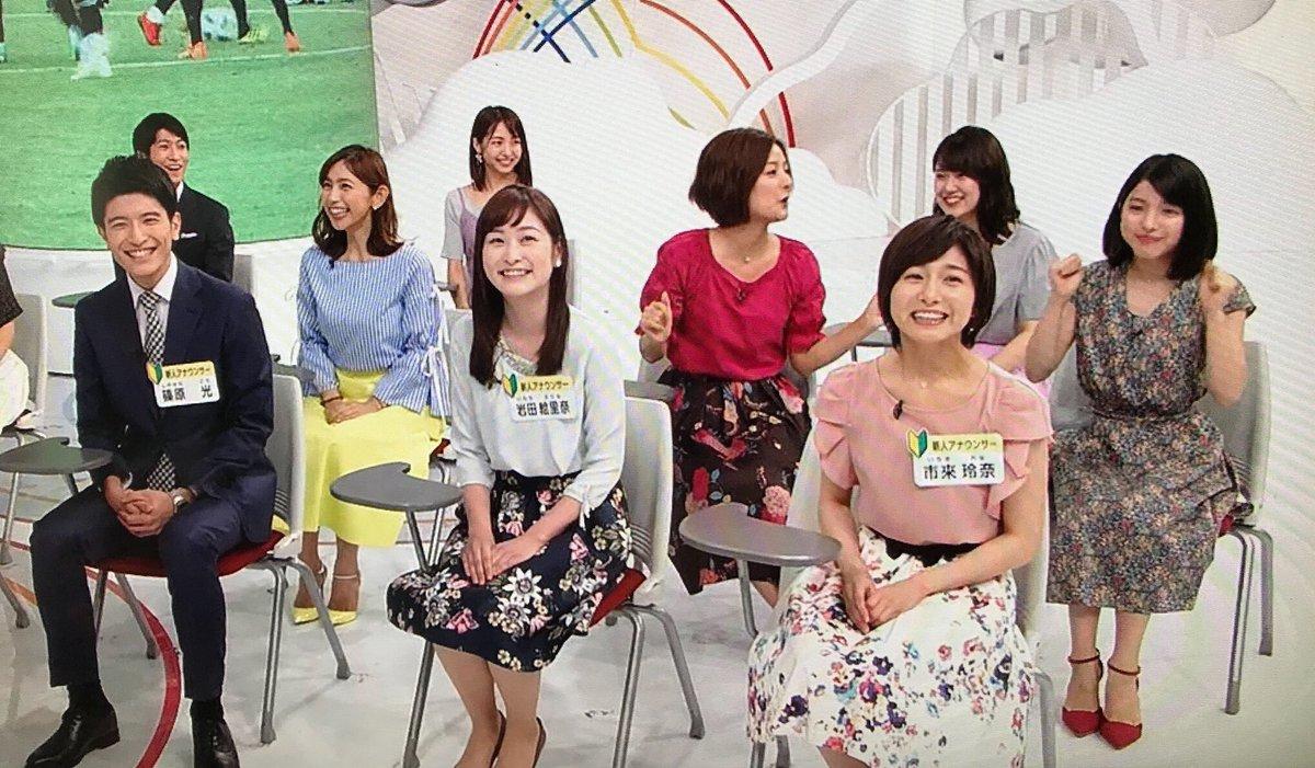 乃木坂46の元メンバーで日本テレビアナウンサーの市來玲奈(22)が27日、同局「ZIP!」(月~金曜前5・50)の生放送に出演した。番組中盤に司会の桝太一