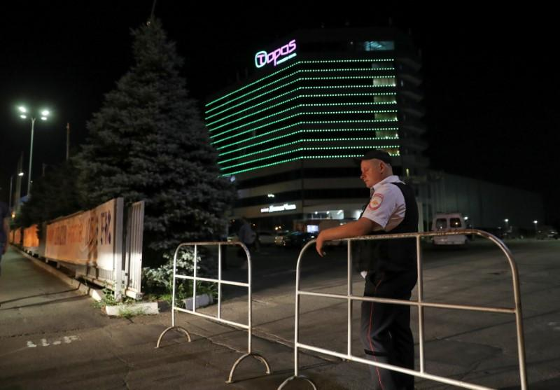 Russian police evacuate venues in World Cup host city after bomb threats