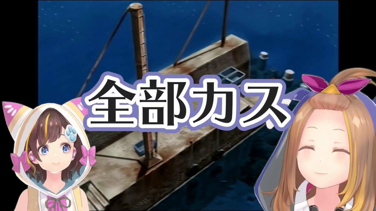 [ぼくのなつやすみ2] #2 - はじめての海釣りは意外な結果に!? - AyaMina Games https://t.co/mPd3sFiGli