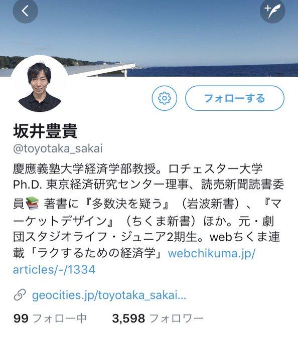 wakari_teさんのツイート画像