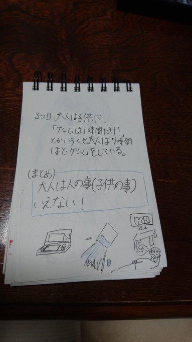 _kyon47さんのツイート画像