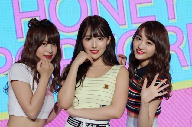 Japanese Av Girl Group Honey Popcorn Successfully Complete Their First Ever 19 Fan Meeting Https