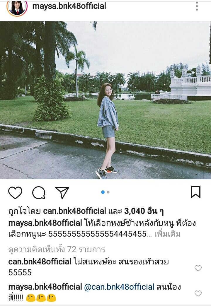 #CanBNK48