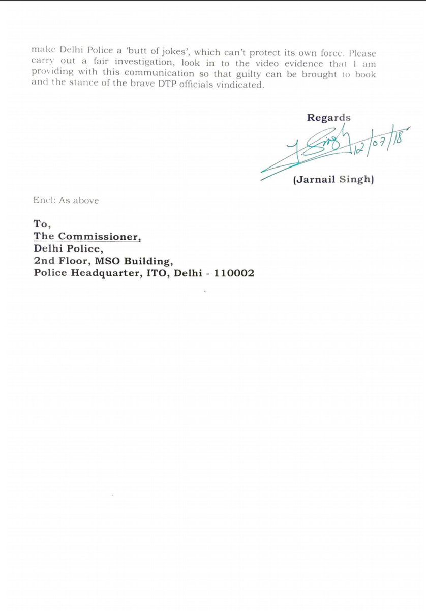 letter to traffic police commissioner