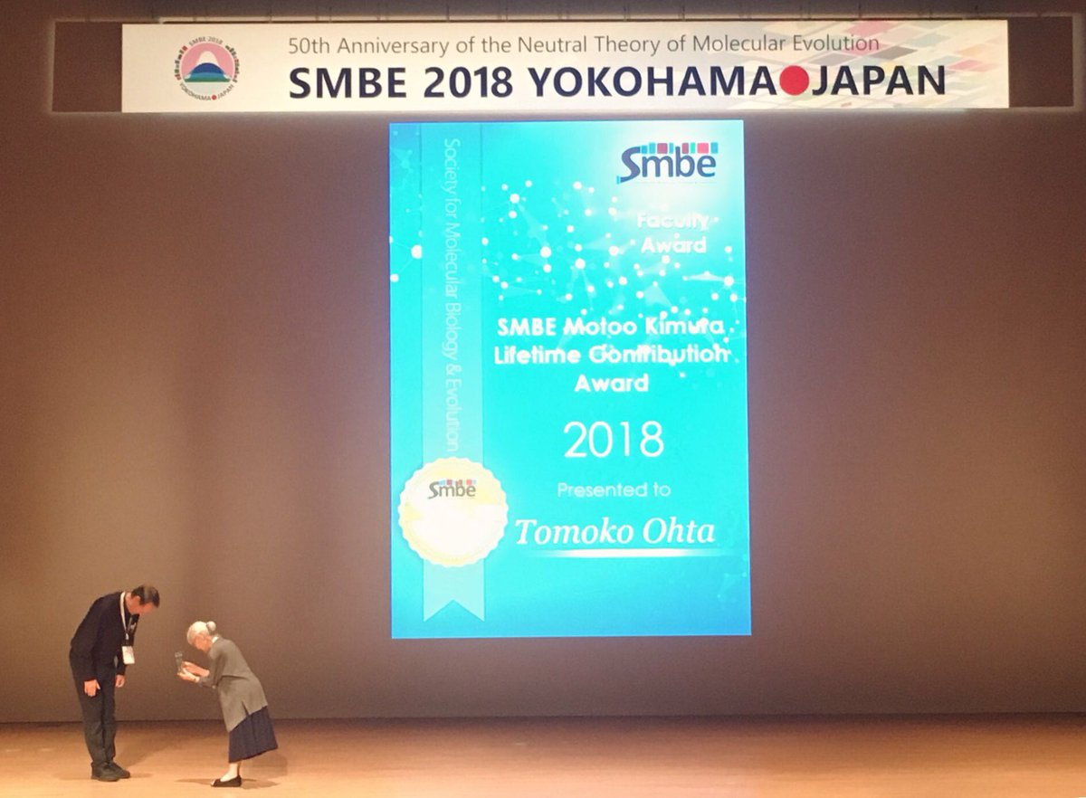 #SMBE2018