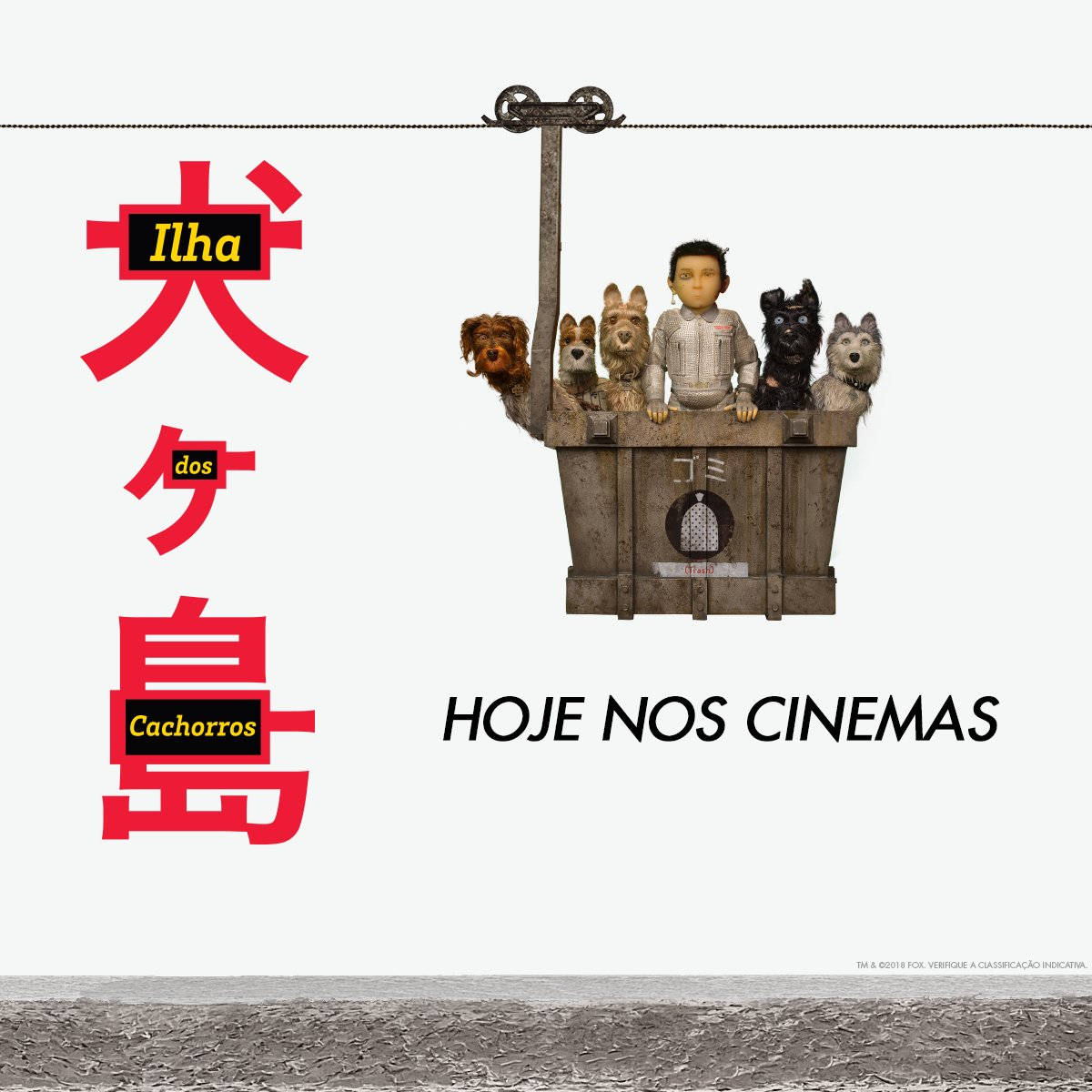 Circuito Cinemas : Confira o circuito completo e assista hoje nos cinemas sp