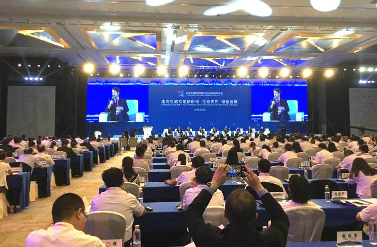 "test Twitter Media - PI President @DietmarGrimm led a Guiyang #EcoForum discussion on valuing ecosystem services. ""At the Paulson Institute...we are always looking at ways to advance economic development that integrates the value of nature so it can be financed long-term."" https://t.co/0gamVkeDhf"