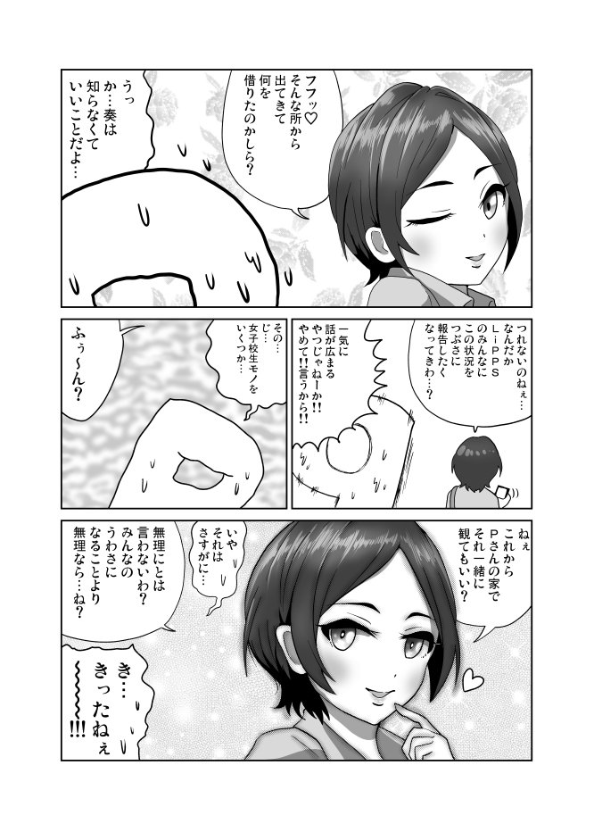 誘う女〜魅惑の微笑〜 part2 [無断転載禁止]©bbspink.com->画像>2418枚