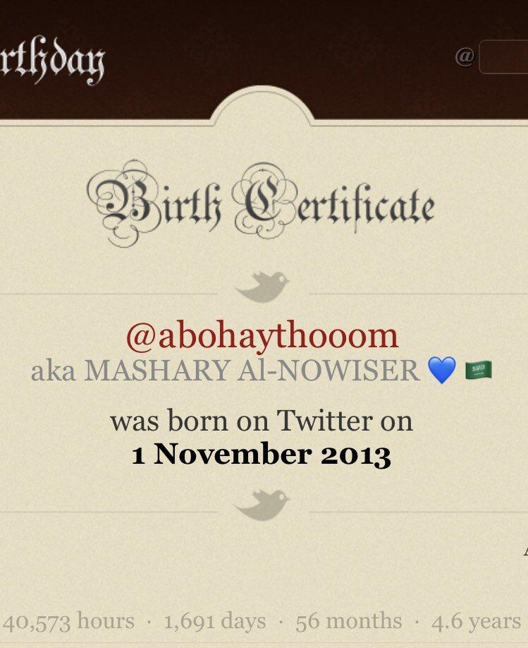 RT @abohaythooom: #مشترك_في_تويتر_منذ https://t.co/NPozbZ0cua