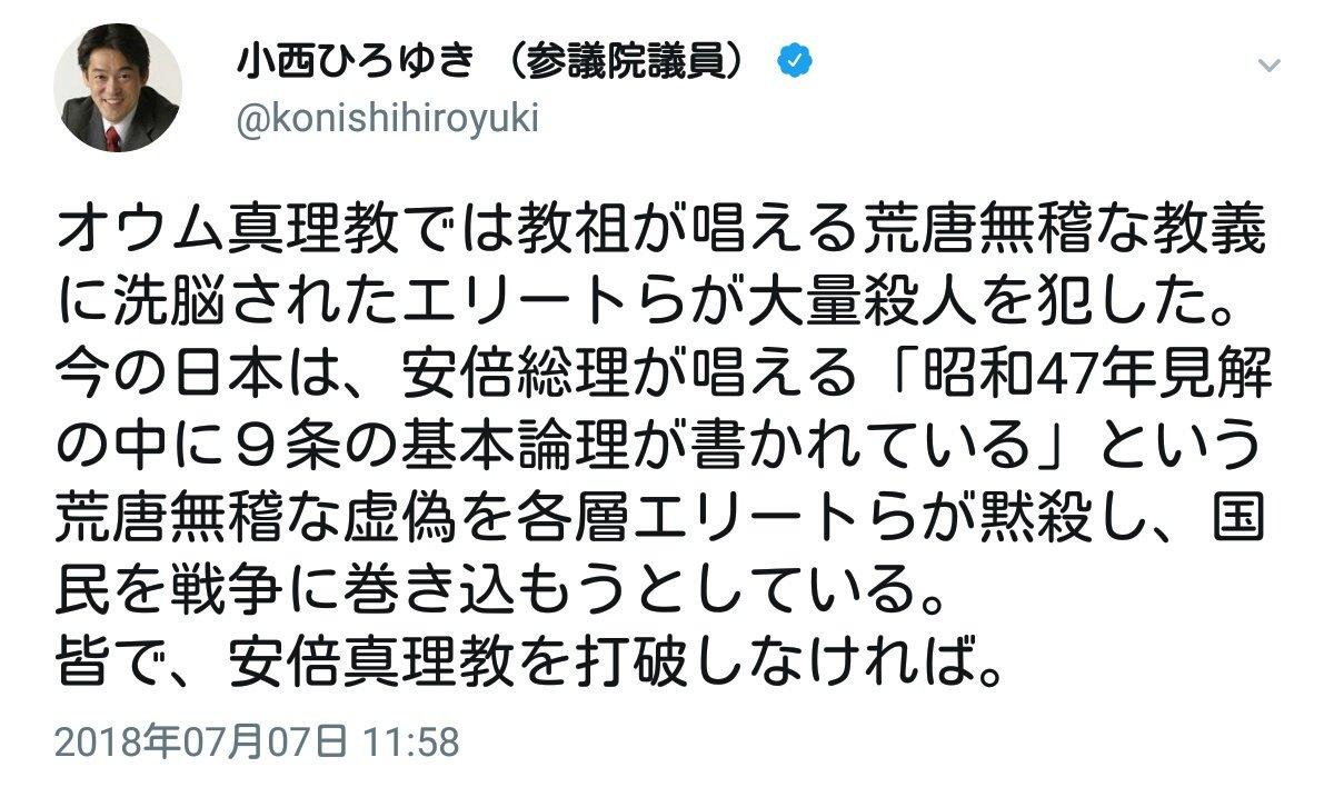【立憲民主党】枝野代表 「自民党との違いを明確にして来年の選挙に向け連携を深めていく」 自由党小沢代表と会談 YouTube動画>3本 ->画像>108枚