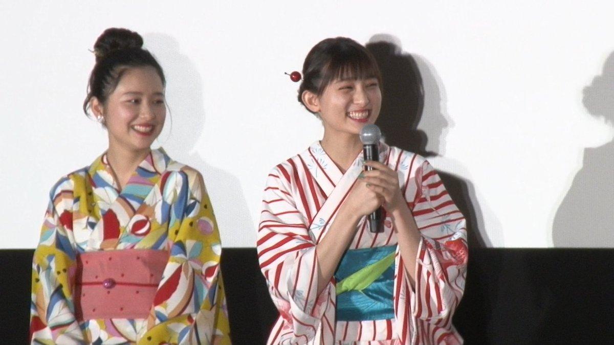 堀田真由 虹色デイズ